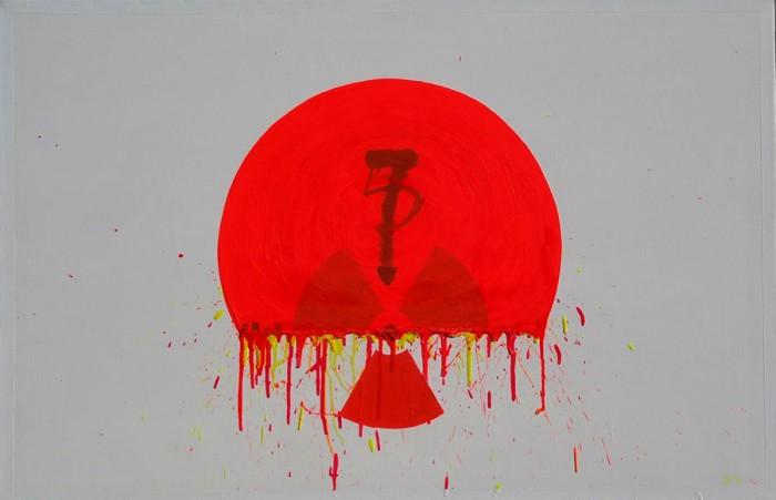 「Japan = Atom (フクシマ)」、M40、油、2011年