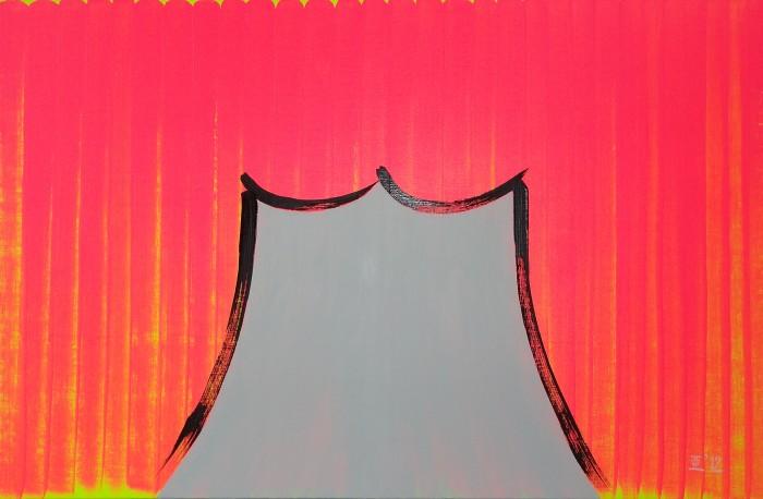 富士山 (I)、油、2012年、65x100cm