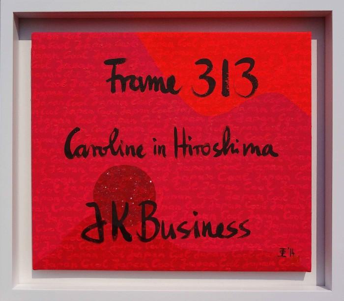 亜 真里男「Caroline in Hiroshima」