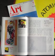 "Magazine ""Collectors' Art"", September 2016  アートコレクターズ 2016年9号"