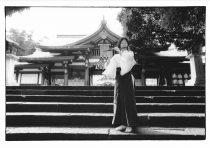 néo japonisme #47, 1996-2019